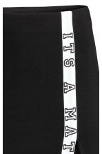 Short jersey skirt - Black - Ladies | H&M CN 3